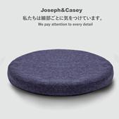 Office skid pad / flat cushion round / Cushion