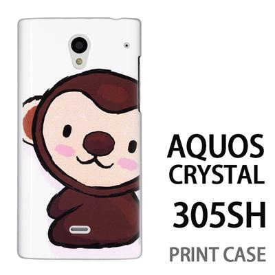 AQUOS CRYSTAL 305SH 用『0723 干支 申』特殊印刷ケース【 aquos crystal 305sh アクオス クリスタル アクオスクリスタル softbank ケース プリント カバー スマホケース スマホカバー 】の画像