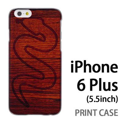 iPhone6 Plus (5.5インチ) 用『No2 48』特殊印刷ケース【 iphone6 plus iphone アイフォン アイフォン6 プラス au docomo softbank Apple ケース プリント カバー スマホケース スマホカバー 】の画像