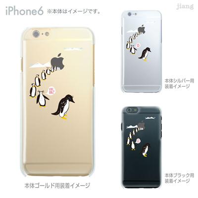 iPhone6 4.7 inch iphone ハードケース Clear Arts ケース カバー スマホケース クリアケース かわいい おしゃれ 着せ替え イラスト フラワーガール アップルからペンギン 01-ip6-ca0009の画像