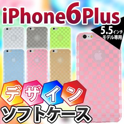 iPhone6sPlus/6Plus ケース ポップなデザインおしゃれなiPhone6ソフトケース!TPUのやわらかい素材でケースの付け替えが簡単 Lightningコネクタ オーディオジャック 防塵カバー付き IP62S-010 [ゆうメール配送][送料無料]の画像