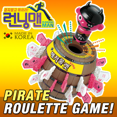 """Korean Life 