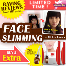 [Free half box volume]2B Alternative For Face Slimming Serum 7mlX 2vials!/ Singapore No.1 Face-Lift: Asia Best-Selling  Contours and achieve V-Face!