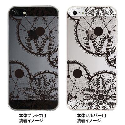 【iPhone5S】【iPhone5】【Clear Fashion】【iPhone5ケース】【カバー】【スマホケース】【クリアケース】【クリアーアーツ】 21-ip5-ca0010bkの画像