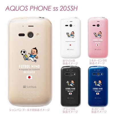 【AQUOS PHONE ss 205SH】【205sh】【Soft Bank】【カバー】【ケース】【スマホケース】【クリアケース】【サッカー】【ジャパン】 10-205sh-fca-jp03の画像