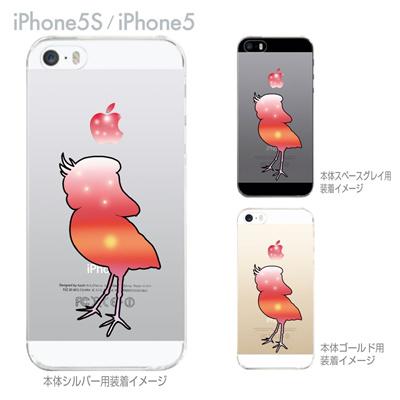 【iPhone5S】【iPhone5】【まゆイヌ】【Clear Arts】【iPhone5ケース】【カバー】【スマホケース】【クリアケース】【黄昏ハシビロコウ】 26-ip5s-md0045の画像