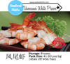 [SeafoodShifu] 凤尾虾 Vannamei White Prawn (Size 41/50) (1Kg) (Frozen) Shell Off with Tail