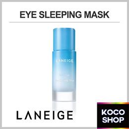 Laneige Eye Sleeping Mask New 2017