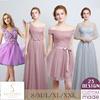 2016 NEW Arrivals Fashion Formal Evening Dress | Special Occasion Dress | Prom Dress | Cocktail Dress | Bridal Dress | Evening gown | Custom-Made Dress