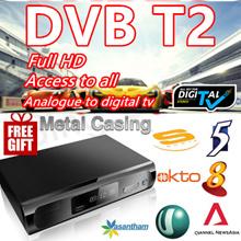 [SG]2018❤FREE GIFT HDMI❤ Singapore Digital DVB T2 TV Box Set-top Box Receiver ★ Indoor Antenna ★