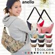 Lowest Price!!! /Anello Banana Messenger Bag/Boston /Mini Shoulder Bag/ Anello backpack/ FREE GIFT
