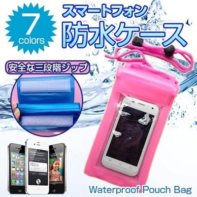 [国内発送] iphone6s/6s plus/5/5s/5c 防水ケース スマホ スマートフォン 携帯保護カバー 水中撮影 防水ポーチの画像