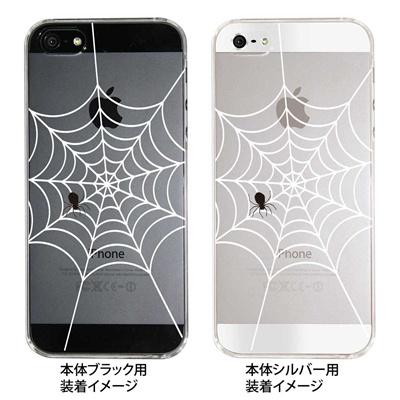 【iPhone5S】【iPhone5】【iPhone5】【ケース】【カバー】【スマホケース】【クリアケース】【The Spider s Web】 ip5-08-ca0023の画像