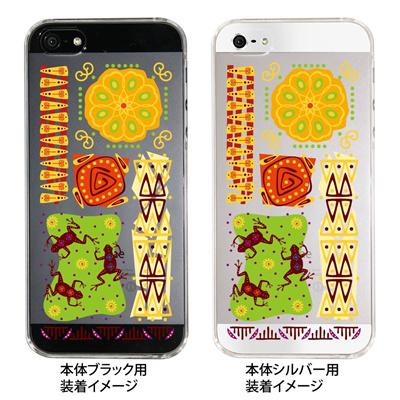 【iPhone5S】【iPhone5】【Clear Fashion】【iPhone5ケース】【カバー】【スマホケース】【クリアケース】【クリアーアーツ】【アフリカンヒーリング】 09-ip5-af0001の画像