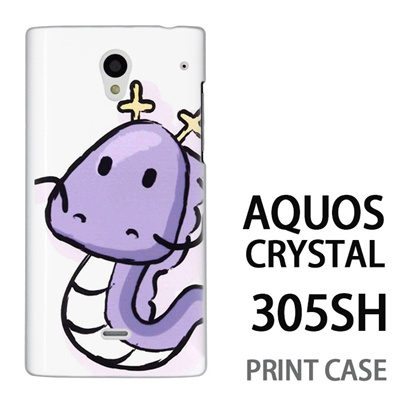 AQUOS CRYSTAL 305SH 用『0723 干支 辰』特殊印刷ケース【 aquos crystal 305sh アクオス クリスタル アクオスクリスタル softbank ケース プリント カバー スマホケース スマホカバー 】の画像