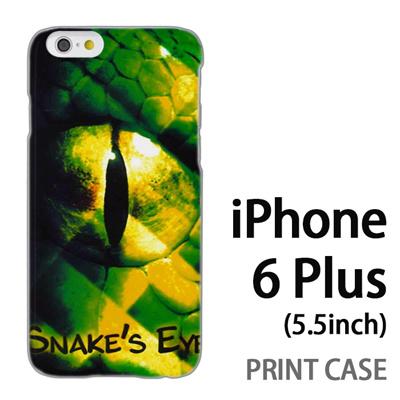 iPhone6 Plus (5.5インチ) 用『No2 50』特殊印刷ケース【 iphone6 plus iphone アイフォン アイフォン6 プラス au docomo softbank Apple ケース プリント カバー スマホケース スマホカバー 】の画像