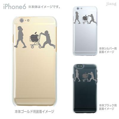 iPhone6 4.7 inch iphone ハードケース Clear Arts ケース カバー スマホケース クリアケース かわいい おしゃれ 着せ替え イラスト はじめてのおつかい 01-ip6-ca0013の画像