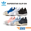 ★★NEW ARRIVALS ★ALL FLAT PRICE★【adidas AUTHENTIC】★★【EMS FREE】★17SS Supersta