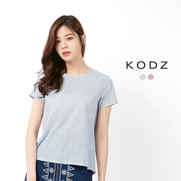 KODZ - Basic Pinstriped Top-171799