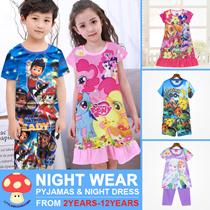 + LITTLE MUSHROOMS + | DPYJ | GIRL CARTOON DRESS PYJAMAS SLEEPING WEAR NIGHT GOWN | FROZEN PONY ||