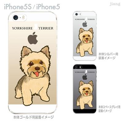 【iPhone5S】【iPhone5】【まゆイヌ】【Clear Arts】【iPhone5ケース】【カバー】【スマホケース】【クリアケース】【アニマル】【ヨークシャーテリア】 26-ip5s-md0062の画像