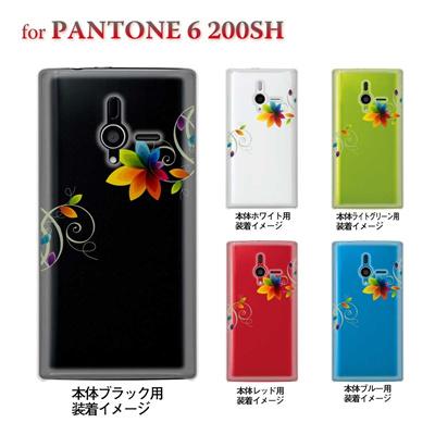 【PANTONE6 ケース】【200SH】【Soft Bank】【カバー】【スマホケース】【クリアケース】【フラワー】 22-200sh-ca0030の画像