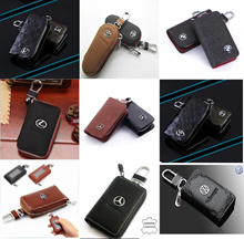 Genuine Leather Car Remote Key Chain Holder Case Bag Fit For Audi Benz Ford VW Toyota Honda Cadillac