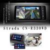 ★数量限定★Panasonic ストラーダ CN-R330WD カーナビ