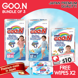 [GOO.N]  【DUMEX SAMPLING!】Japan Premium Diapers!  FREE SHIPPING + 2 WIPES!