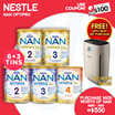 [NESTLE] 【FREE PHILIPS AIR CLEANER】Nan Optipro/HA/Kid hypoallergenic formulated milk