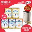 [NESTLE] 【FREE PHILIPS AIR CLEANER】Nan Optipro/HA/Kid hypoallergenic formulated milk