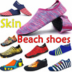Skin ★Buy 3 Free Shipping★8 group Swim Barefoot Beach shoes soft sole Water Shoes Upstream shoes