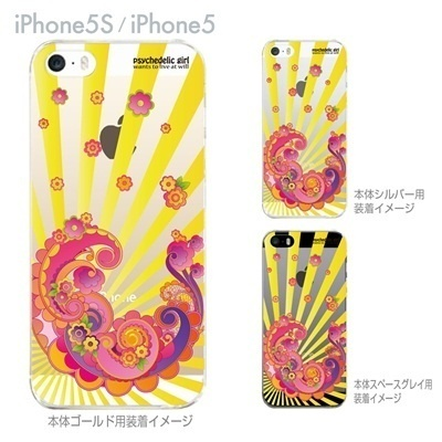 【iPhone5S】【iPhone5】【Clear Fashion】【iPhone5ケース】【カバー】【スマホケース】【クリアケース】【クリアーアーツ】【psychedelic girl】 21-ip5-ps0005の画像