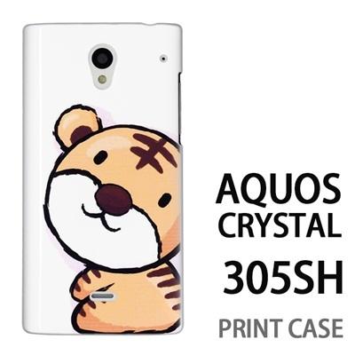 AQUOS CRYSTAL 305SH 用『0723 干支 寅』特殊印刷ケース【 aquos crystal 305sh アクオス クリスタル アクオスクリスタル softbank ケース プリント カバー スマホケース スマホカバー 】の画像