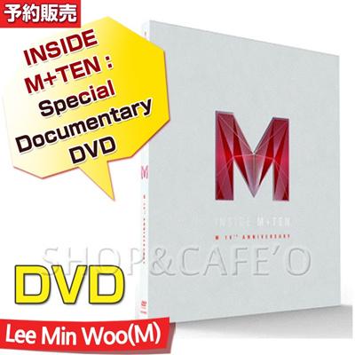 リージョン:0【2次予約/送料無料】イ・ミヌ(Lee Min Woo) INSIDE M+TEN : Special Documentary DVD【神話・シンファ・SHINHWA】の画像