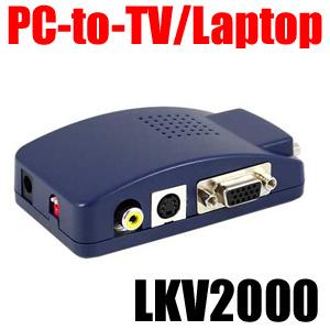 ★【送料無料】まだまだアナログTVを活用できます!変わり種のデジアナ変換!VGA出力をVGA/RCA/S-Video端子出力へ変換するコンバーター LKV2000 液晶テレビ/アナログ端子モニター/プロジェクターへのPC画面出力にの画像