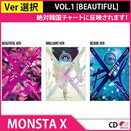 【2次予約】★直筆サインCDイベントMONSTA X - VOL.1 [BEAUTIFUL]バージョン選択!【CD】【K-POP】【発売3月22】【3月末発送】