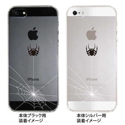 【iPhone5S】【iPhone5】【iPhone5】【ケース】【カバー】【スマホケース】【クリアケース】【スパイダー】 ip5-08-ca0024の画像
