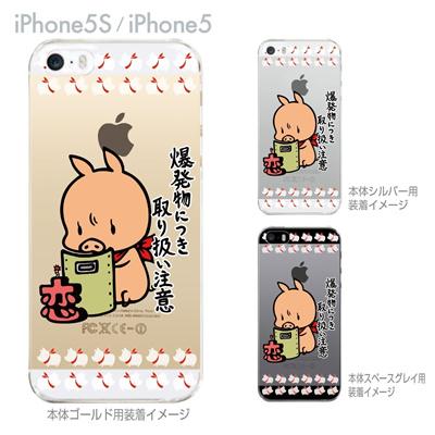 【SWEET ROCK TOWN】【iPhone5S】【iPhone5】【iPhone5sケース】【iPhone5ケース】【カバー】【スマホケース】【クリアケース】【イラスト】 46-ip5s-sh2050の画像