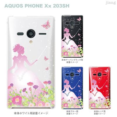 【AQUOS PHONEケース】【203SH】【Soft Bank】【カバー】【スマホケース】【クリアケース】【クリアーアーツ】【プリンセス】 22-203sh-ca0102の画像