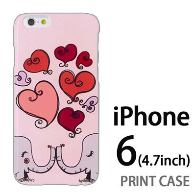 iPhone6 (4.7インチ) 用『0313 カップル象 ピンク』特殊印刷ケース【 iphone6 iphone アイフォン アイフォン6 au docomo softbank Apple ケース プリント カバー スマホケース スマホカバー 】の画像
