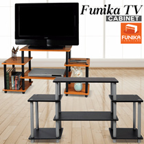 [FREE SHIPPING FOR PURCHASE S $ 50] FUNIKA 11257LCBK-BKGY-WWGY - TV Table (Entertainment Center)