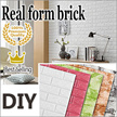 ★ Bakuta Wallpaper/DIY Interior/Self Adhesive/3D Real Foam Brick Wallpaper/Brick Home Decoration/Wallpaper Sticker/Korean Quality/Easy DIY/3D Block/Foambrick/Foam Block/Foamblock