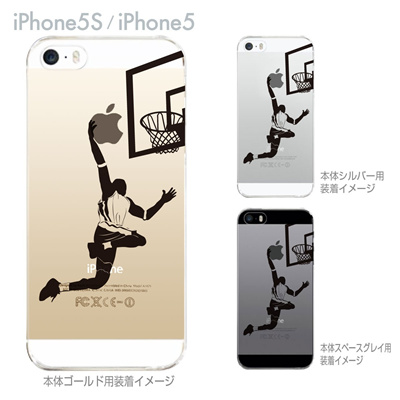 【iPhone5S】【iPhone5】【Clear Arts】【iPhone5sケース】【iPhone5ケース】【スマホケース】【クリア カバー】【クリアケース】【ハードケース】【着せ替え】【イラスト】【クリアーアーツ】【バスケットボール・ダンク】 08-ip5s-ca0112の画像