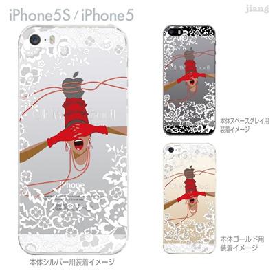 【iPhone5S】【iPhone5】【Clear Arts】【iPhone5sケース】【iPhone5ケース】【iPhone】【クリア カバー】【スマホケース】【クリアケース】【ハードケース】【着せ替え】【イラスト】【クリアーアーツ】【レース柄】【頭にりんごの女性】 01-ip5s-zes023の画像
