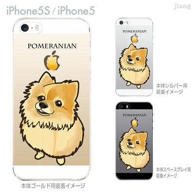 【iPhone5S】【iPhone5】【まゆイヌ】【Clear Arts】【iPhone5ケース】【カバー】【スマホケース】【クリアケース】【アニマル】【ポメラニアン】 26-ip5s-md0063の画像