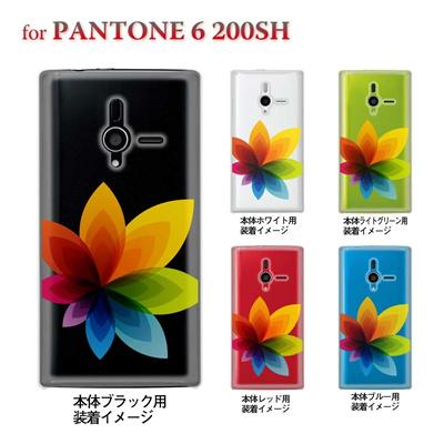 【PANTONE6 ケース】【200SH】【Soft Bank】【カバー】【スマホケース】【クリアケース】【フラワー】 22-200sh-ca0031の画像