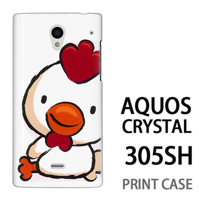 AQUOS CRYSTAL 305SH 用『0723 干支 酉』特殊印刷ケース【 aquos crystal 305sh アクオス クリスタル アクオスクリスタル softbank ケース プリント カバー スマホケース スマホカバー 】の画像