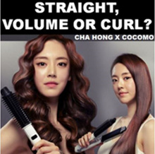 ❤ UP: $69.90❤THE BEST CURLER YOU CAN FIND❤COCOMO BUDGET PREMIUM HAIR CURLER❤