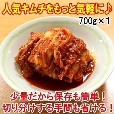 『大山半熟成白菜キムチ700g:冷蔵』酸味が出始めるくらい熟成が進んで旨味の出ているキムチです。鍋物や炒め物に最適♪ 韓国商品 韓国料理 最短当日発送の画像